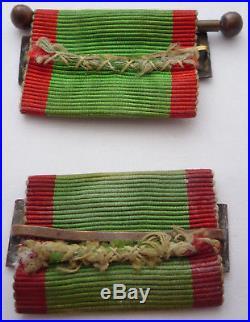 Ww1 Portugal / Portuguese Army Campaign Medal