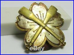 Ww2 Japanese Heavy Artillery Observers Proficiency Badge Gun Medal Wwii Army War