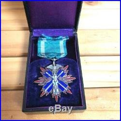Ww2 Japanese Medal Golden Kite 5th Class Badge Army Navy Japan Order War Wwii
