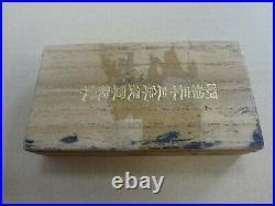 Ww 1900 Boxer Rebellion War Dispatch Medal Japanese China Japan Badge War Rare